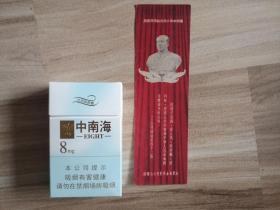 慶祝中華人民共和國國慶節 毛頭像書簽