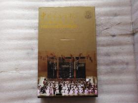 中國音樂學院紀念改革開放三十年民族音樂成果系列展演 【7碟裝DVD光盤】帶盒套