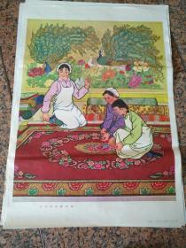 B250、巧手織出春光來,天津人民美術出版社1973年6月1版1印,規格2開,95品。