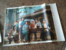 B254、革命現代京劇杜鵑山黨代表柯湘向農民自衛軍戰士,河北人民出版社,1974年10月1版1印.規格2開,95品。