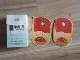1969毛主席萬歲年歷片2張