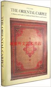The Oriental Carpet: A History and Guide to Traditional Motifs, Patterns and Symbols