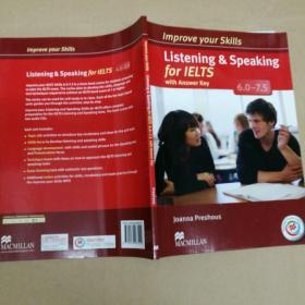Listening and Speaking for IELTS 6-7.5 with Answer Key(雅思听说6-7.5及答案 附2张CD光盘)