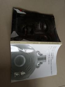 中國嘉德香港2018秋季拍賣會:溯古凝瑛—美國私人珍藏中國古代藝