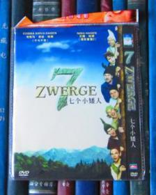 DVD-七個小矮人 7 Zwerge(D5)