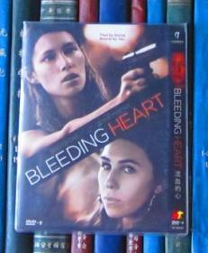DVD-流血的心 Bleeding Heart / Shiva and May(D9)