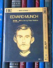 DVD-愛德華·蒙克 Edvard Munch MOC 大師收藏版(D9)