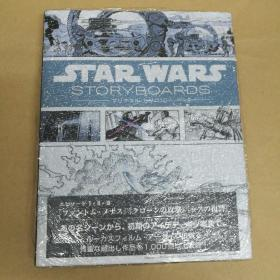 starwars storyboards 星球大战正传三部曲故事板 1 日文原版 塑封