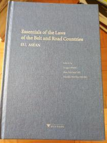 """一带一路""沿线国法律精要:欧盟、东盟卷(Essentials of the Laws of the Belt and Road Countries: EU, ASEAN)"