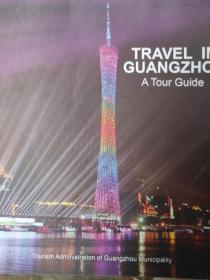 Travel in Guangzhou: a tour guide