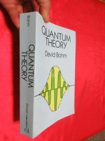 Quantum Theory   (大32開) 【詳見圖】