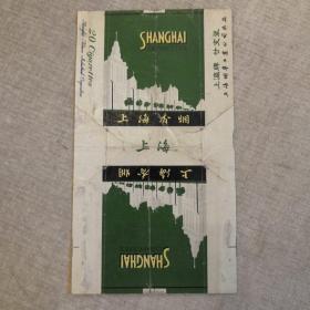上海牌煙標