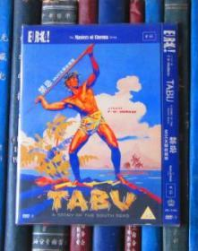 DVD-F·W·茂瑙:禁忌 / 禁臠 Tabu: A Story of the South Seas / Tabu MOC 大師收藏版(D9)