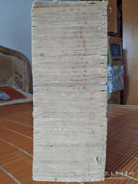低价出售清末《御批历代通鉴辑览》120卷40厚册全!!!!!