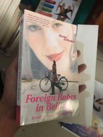 Foreign Babes in Beijing:Behind the Scenes of a New China