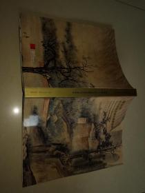 中國嘉德2017秋季拍賣會 蘊雅集—慶華堂藏近現代書畫集珍