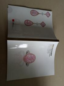 中國嘉德2017秋季拍賣會 瑰麗珠寶與翡翠