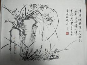 蘭石冊頁托片6張(矩亭款)