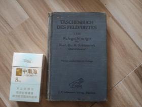 1915年精裝英文書 多圖片 扎繃帶 手指等 feldarztes