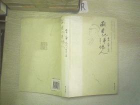 藏書·記事·憶人