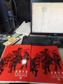 2013 sketch collection 閲戞鍩烘极鐢绘墜绋緼B鍚堝敭