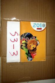 2010體壇周報南非世界杯日記