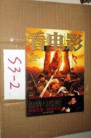 看電影2006.1