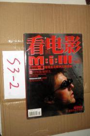看電影2006.10