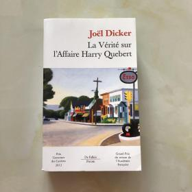 【预定】la verite sur l'affaire Harry Quebert 法语版 joel dicker