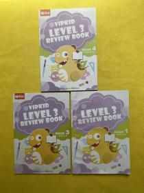 vipkid level 3 review book 1、3、4(1-3、7-9、10-12)3本合售
