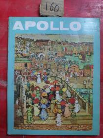 APOLLO:     THE INTERNATIONAL MAGAZINE OF ART AND ANTIQUE  1986.8