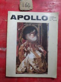 APOLLO:     THE INTERNATIONAL MAGAZINE OF ART AND ANTIQUE  1986.5