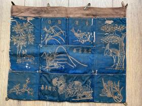 旧 织锦信囊
