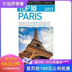 英文原版 DK进口 巴黎旅游指南 Top 10 Paris 口袋书 DK Eyewitness Top 10 Travel Guide Paris 正版