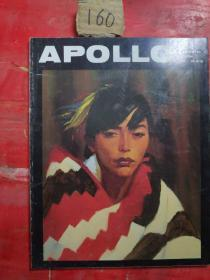 APOLLO:     THE INTERNATIONAL MAGAZINE OF ART AND ANTIQUE  1986.7