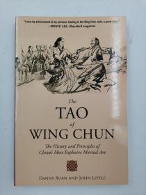 The Tao of Wing Chun: The History and Principles 咏春道