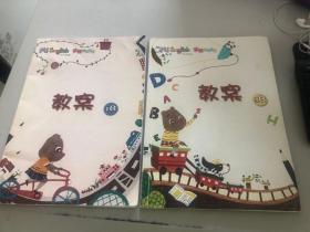 Mienglish for kids 美智幼兒英語  1B/3B 教案(2本合售)