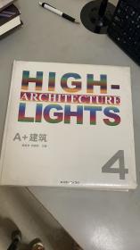 A+建筑4