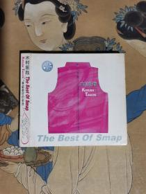 《The Best of Smap》木村拓哉(1CD+1手册)