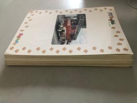 Mienglish for kids 美智幼兒英語 學習卡片50張合售