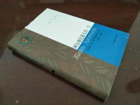 諾貝爾文學獎精品書系  阿爾謝尼耶夫的一生