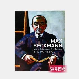Max Beckmann at the Saint Louis Art Museum 圣路易斯艺术博物