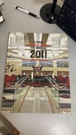 2011中國室內設計年鑒(上)
