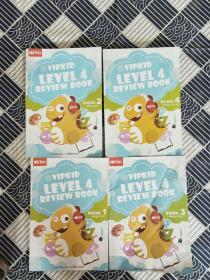 VIPKID LEVEL 4 REVIEW BOOK(全4册)4本合售