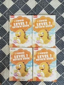 VIPKID LEVEL 2  REVIEW BOOK(全4册)4本合售