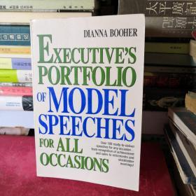 Executives Portfolio of Model Speeches for All Occasions黛安娜·布赫 《行政人员演讲模板》 (Dianna Booher)