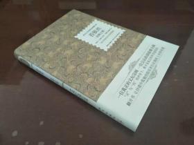 諾貝爾文學獎作品典藏書系  苔依絲