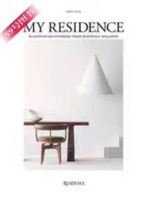 My Residence: Scandinavian Interiors from Residence Magazine