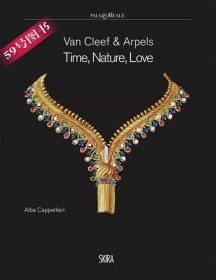梵克雅宝 Van Cleef & Arpels: Time, Nature, Love 珠宝设计