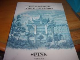 SPINK 2016 /7拍賣圖錄 斯賓克香港